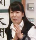 古賀由紀子