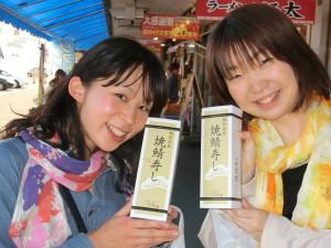 お土産は「鯖寿司」 o(^-^)o ワクワク