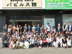 和紙の里にて、記念写真。
