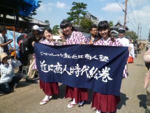 学生(女学生役・袴)