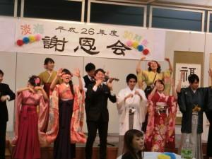 謝恩会(余興で卒業生が歌って踊ります)