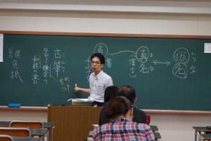 客員講師による講義4
