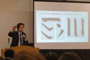 観峰館20周年特別講義(松本先生)