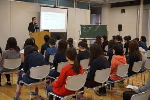 観峰館20周年特別講義