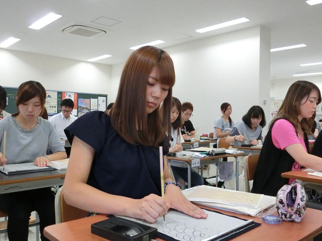 かなの基本を練習(永由先生の授業)