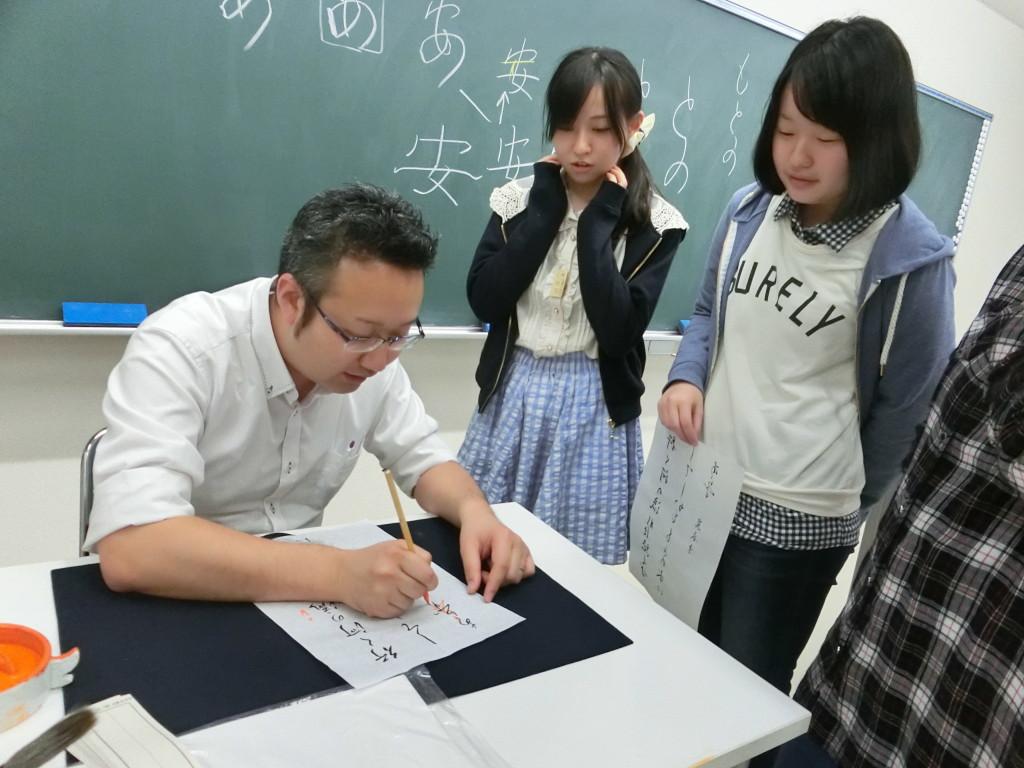 漢字かな交じりの授業