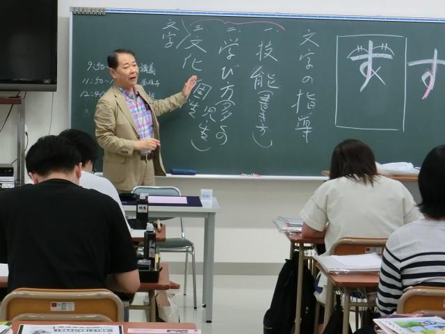長野先生の講義 実践を踏まえたわかり易いお話しでした