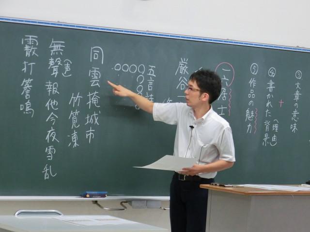 観峰館の学芸員さんの講義