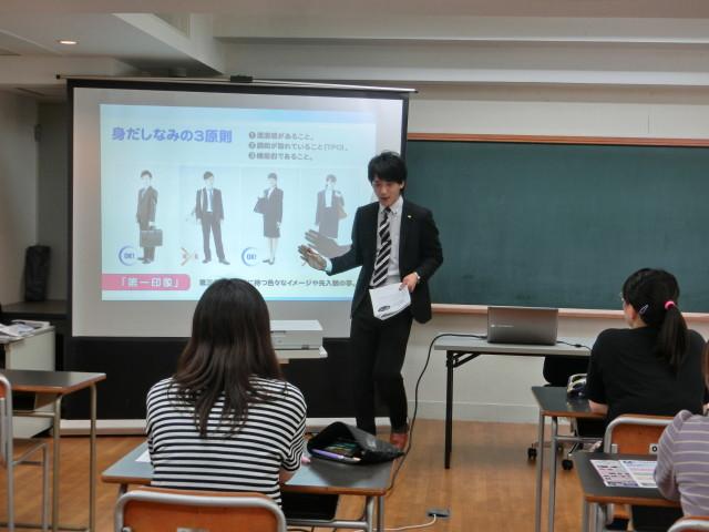 スーツの着こなし講座 第一印象の大切さを学びました