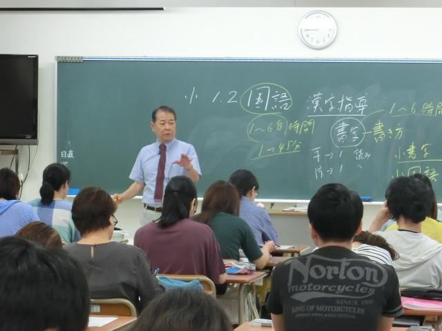 長野先生講義 書写の大切さを説いています