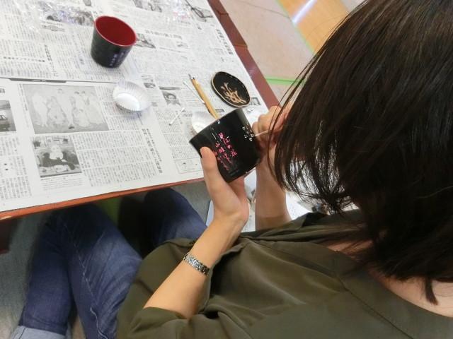 蒔絵 カップに書きました