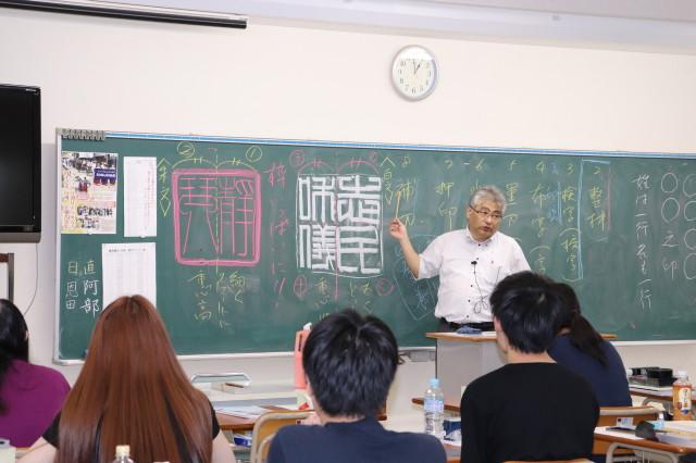 篆刻 篆刻の基本的な作り方を説明