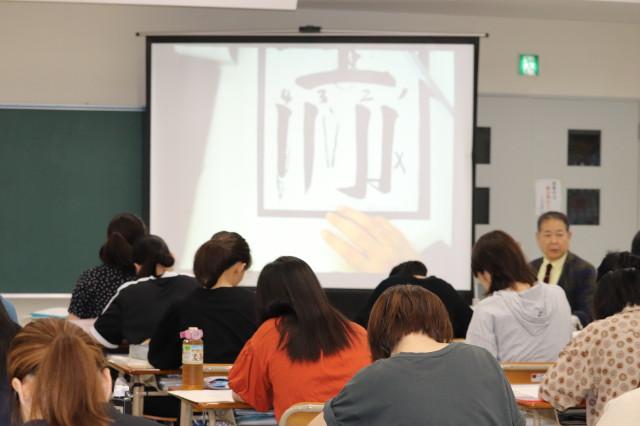 長野先生講義 縦画の種類を説明