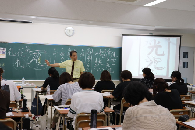 長野先生 講義 文字を書くときの法則を説明