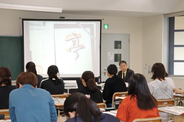 長野先生 講義 字形の取り方、法則を説明