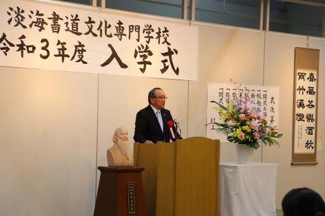 東近江市 副市長からお祝いの言葉をいただきました